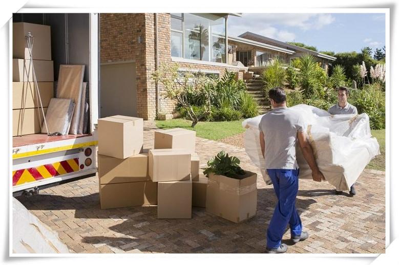搬家的时候不能因为麻烦就将小物品丢掉
