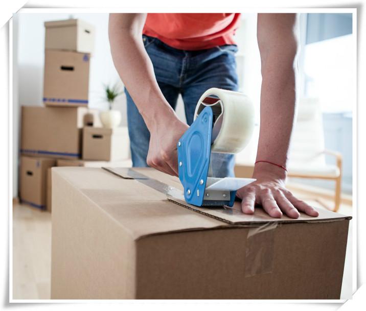 4个提示帮助您开始寻找新家