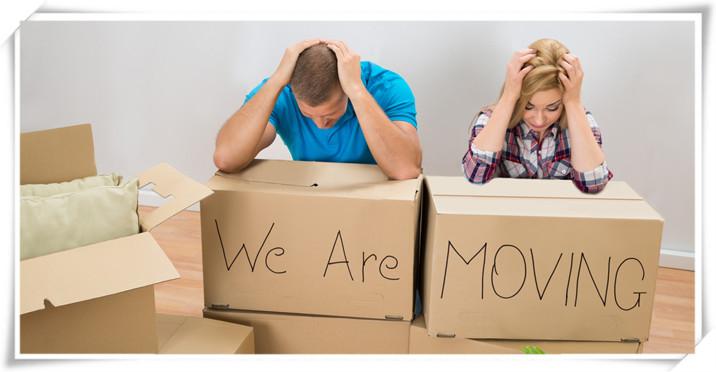 搬家后家中财位的风水需注意什么